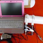 Antenne directive pour réception internet Hotspot Wifi gratuit