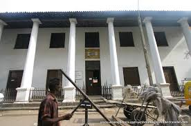 Dutch Period Museum Colombo