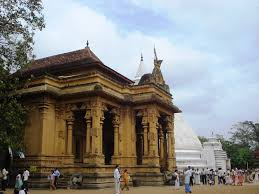 Le Temple Kelaniya Raja Maha Vihara