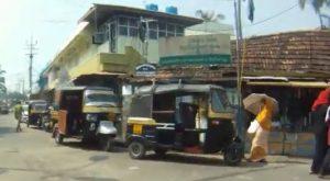 Tuk Tuk Cochin