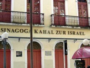 synagogue kahal zur israel recife