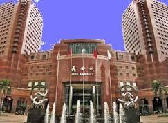 Singapour Akashimaya Shopping Centre