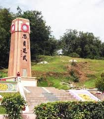 bukit china malacca