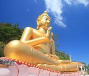 temple Wat Khao Rang phuket