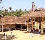 Le Temple Gowreeshwara