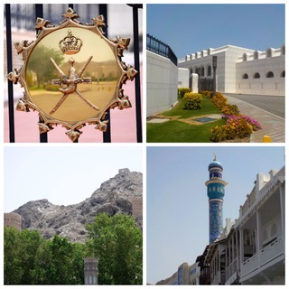 89ème jour de Tour du monde Austral pour Claudine et Jean Luc en escale à Mascate - Muscat (Sultanat d'Oman)