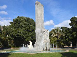 Parque Garcia Sanabria à santa cruz de tenerife