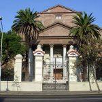 Centro Patrimonial Recoleta Dominica Santiago du Chili