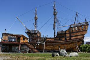 Musée Nao Victoria Rio Seco - Punta Arenas