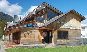 Galería de Artesanos Puerto Aysén Chili