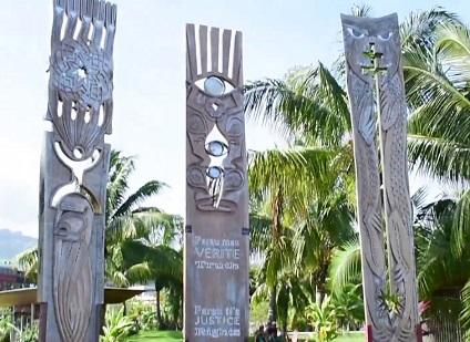 Les Jardins de Pā'ōfa'i à Papeete