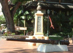Parc Bougainville à Papeete